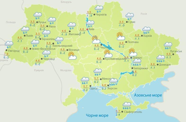 Частину України засипле снігом: синоптики розповіли, де буде найгірше
