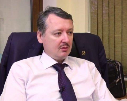 """Проблеми з грошима: екс-ватажок """"ДНР"""" продає """"Крим"""""""