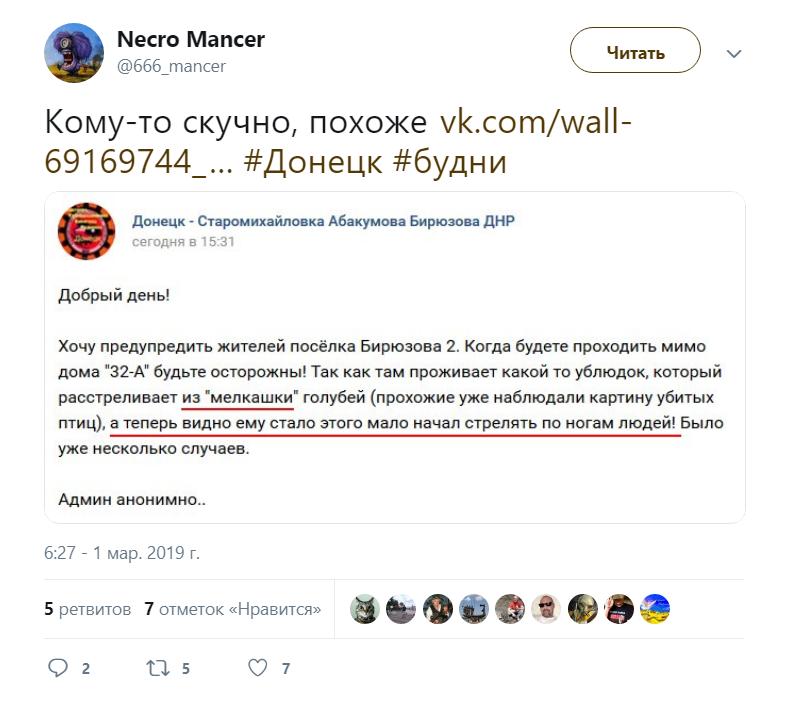 Расстреливают прямо на улицах: в сети рассказали об ужасах в Донецке