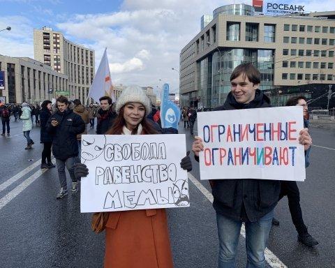 Акции против путинской власти в России: силовики массово задерживали людей