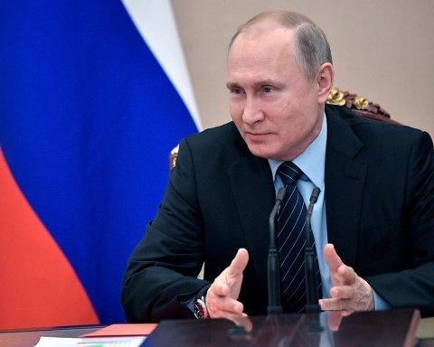"""У Росії виставили на продаж """"Путіна"""": в мережі висміяли фото"""