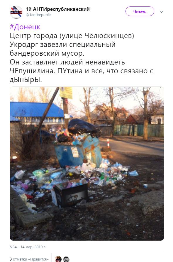 До чего оккупанты довели Донецк: появилось грустное фото