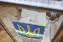 Вибори президента України: де пройде церемонія оголошення фінальних результатів