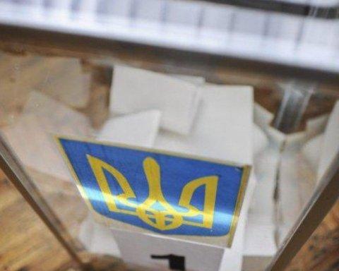 Выборы президента Украины: где пройдет церемония объявления финальных результатов