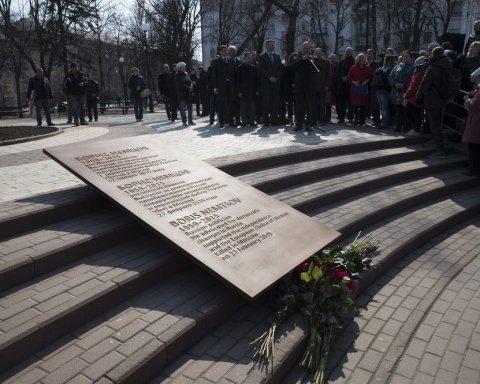 У Києві біля посольства РФ вшанували ворога Путіна: опубліковано фото