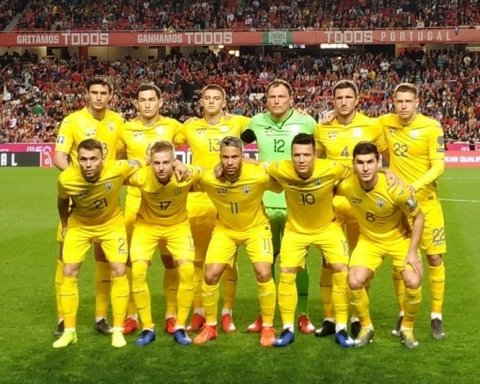 Люксембург — Украина: где смотреть онлайн матч квалификации Евро-2020