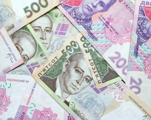 Українцям повідомили гарну новину щодо економіки