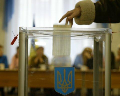 В Україні розпочались вибори президента-2019: що треба знати