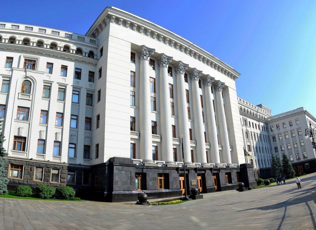 У Зеленского уже придумали, что делать со зданием на Банковой