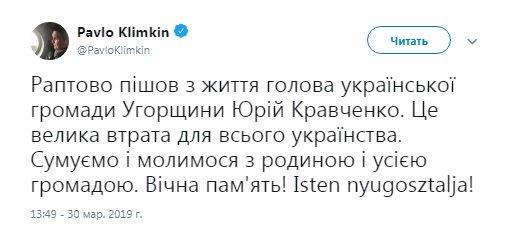 Раптово помер відомий українець: усі подробиці