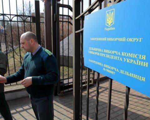 Выборы президента Украины: российских журналистов поставили на место в Беларуси