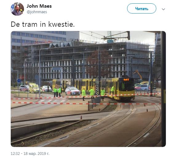 Стрілянина в Утрехті: з'явилася інформація про загиблих