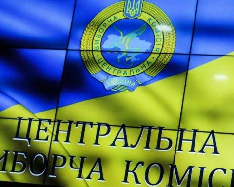 Вибори президента України: з'явилися свіжі дані щодо явки
