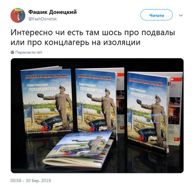"""У мережі одним фото показали, на що """"ДНР"""" перетворила Донецьк"""