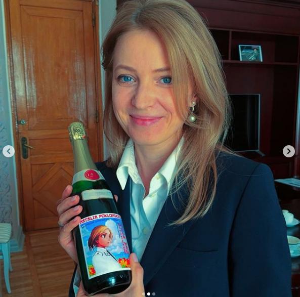 """""""Няш-мяш"""" від Поклонської: у мережі висміяли алкогольну новинку від окупантів"""