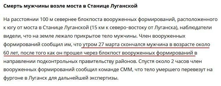 На блокпосту на оккупированном Донбассе нашли труп мужчины: все подробности