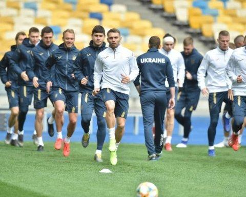 Евро-2020: букмекеры оценили шансы сборной Украины перед матчем с Португалией