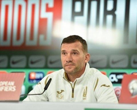 Португалия — Украина: Шевченко рассказал, на что можно рассчитывать в игре с чемпионами