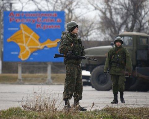 В Україні змінили правила в'їзду до Криму: що потрібно знати