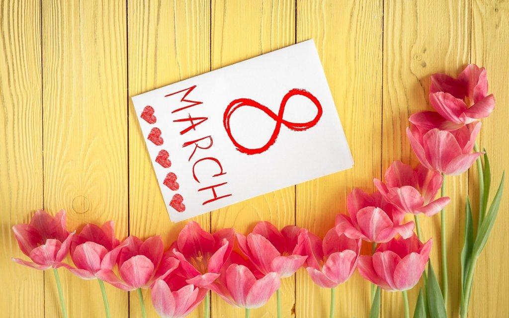 Поздравления с 8 марта своими словами и красивые открытки