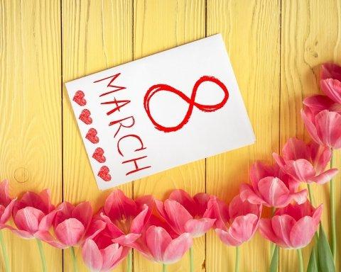 Поздоровлення з 8 березня своїми словами і красиві листівки