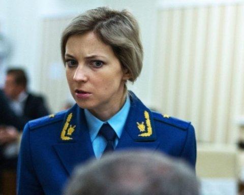 Поклонская рассказала, как собиралась воевать за Крым: неожиданные подробности