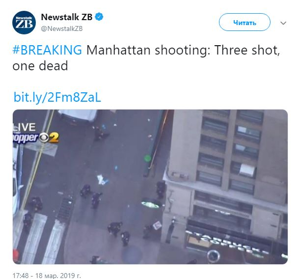 У Нью-Йорку сталася кривава стрілянина, є загиблий: подробиці