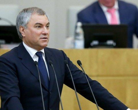 Росія підготувала Україні нахабну вимогу щодо Криму