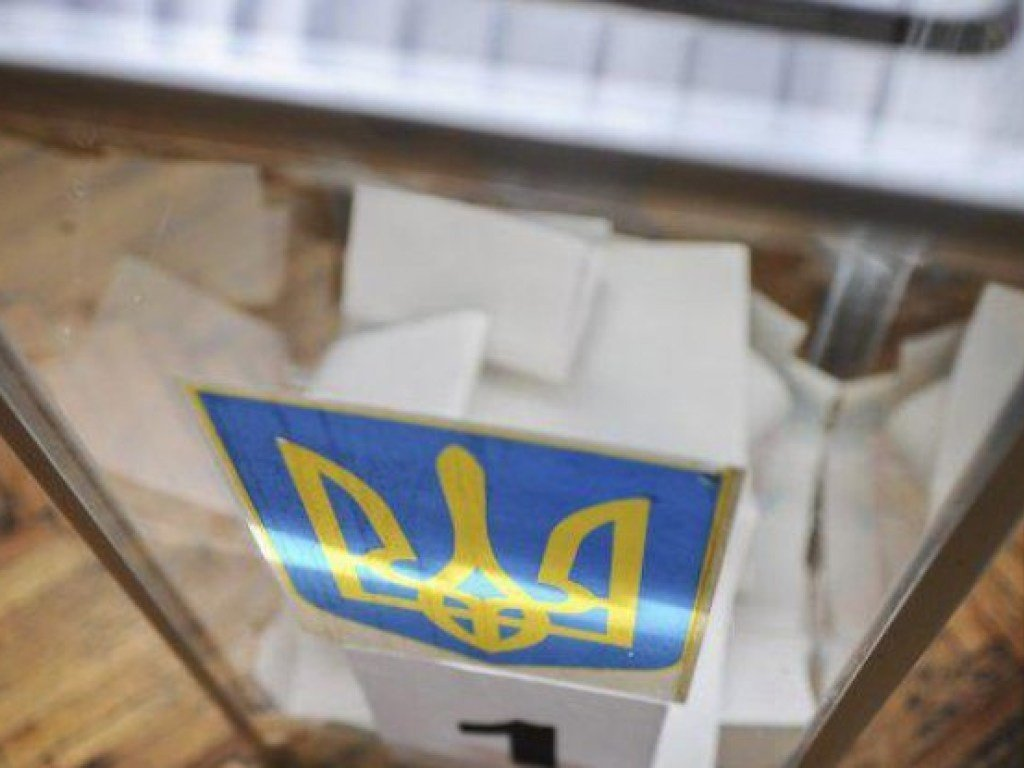 Кто оплатит всеукраинский опрос Зеленского: в «Слуге народа» дали ответ