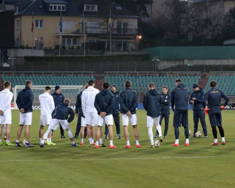 В сборной Украины рассказали об уважении к Люксембургу перед матчем квалификации Евро-2020