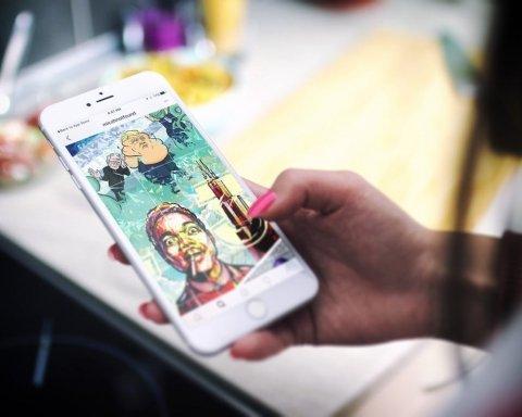 Почему Instagram будет скрывать «лайки»: врач перечислил неприятные последствия зависимости