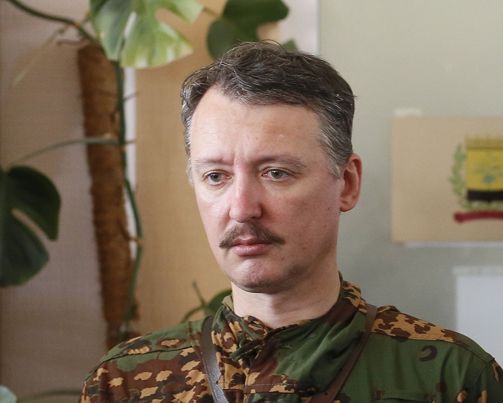 """У Росії пояснили, чому Кремль викинув екс-ватажка """"ДНР"""" Гіркіна"""