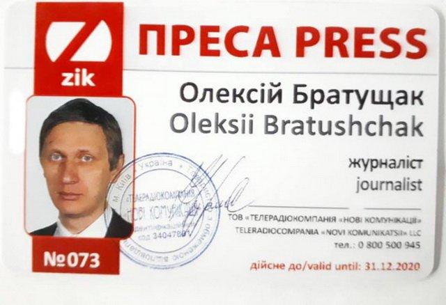 В Украине возник громкий скандал с цензурой, Порошенко и известным телеканалом