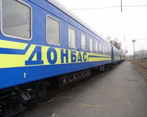 """""""Винні укропи"""": у мережі одним фото показали сумне становище Донбасу"""