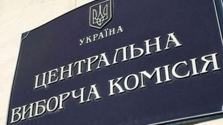 Вибори-2019: в центрі Києва біля ЦВК помітили підозрілих людей