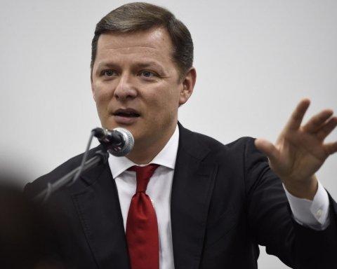 У партий Ляшко и Гриценко конфискуют незаконные взносы