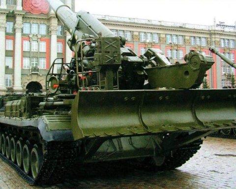 У Росії сталася серйозна НП з військовою технікою: опубліковано відео
