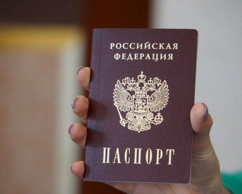 Вже видають: з'явилась тривожна новина про російські паспорти на Донбасі