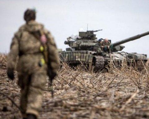 Война на Донбассе: появились тревожные новости с передовой