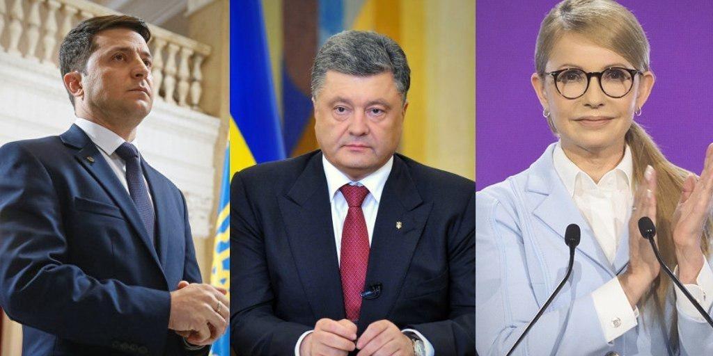 ЦВК порахувала голоси: хто перемагає на виборах президента України