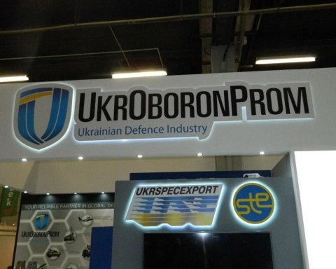 Скандал вокруг окружения Порошенко: появились новые подробности о поставках деталей из РФ