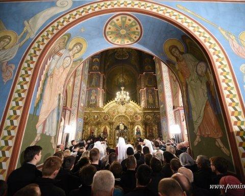 В центре Киева начались протесты из-за священного синода ПЦУ: первые фото с места происшествия