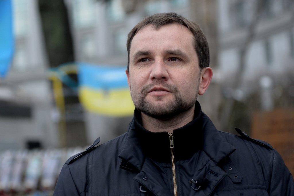 Вятрович рассказал, когда станет известна дальнейшая судьба УИНП