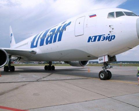 В России случилось серьезное ЧП с самолетом: появились подробности и видео