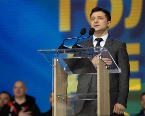 В Раде устроили скандал из-за инаугурации Зеленского