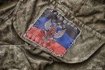 """В Італії схопили найманця """"ДНР"""", який воював проти України: його фото"""