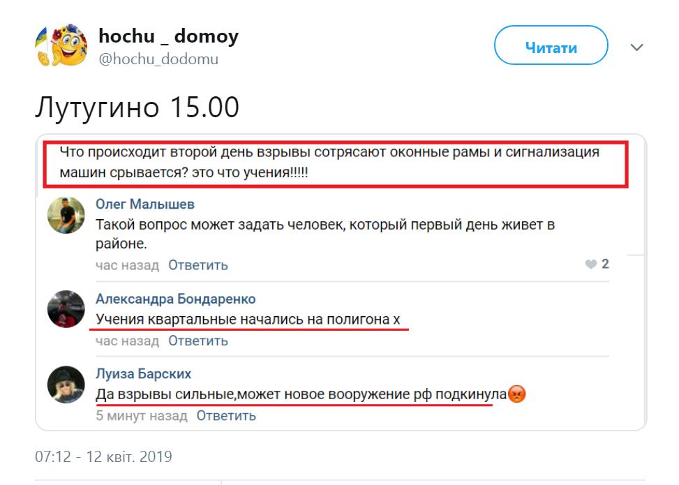 Потужні вибухи кілька днів підряд: з'явилися тривожні новини з Донбасу