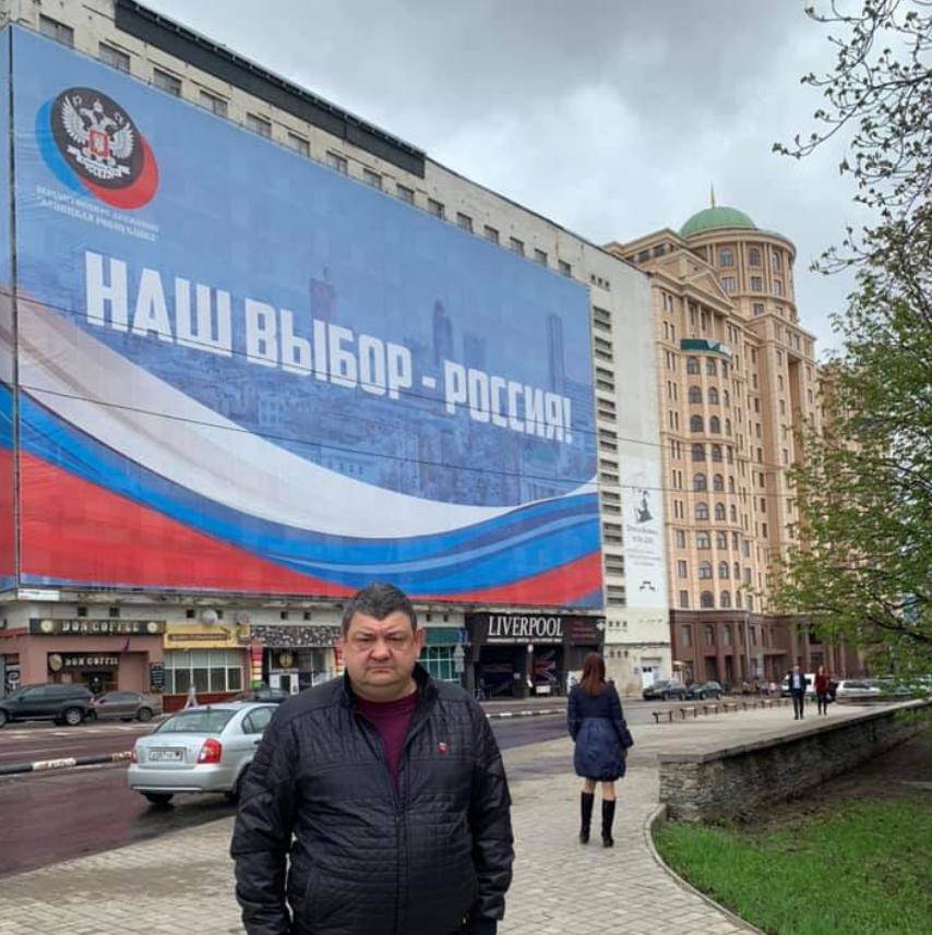 плакат в донецке наш выбор россия окрас