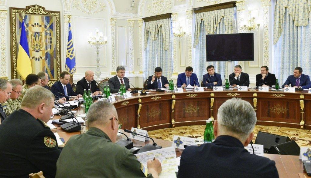 СНБО ввел санкции против экс-главы МВД и экс-шефа СБУ: подробности