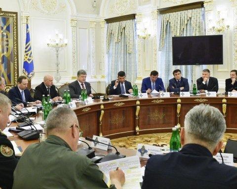 ПриватБанк и Коломойский: Порошенко прибег к срочным действиям